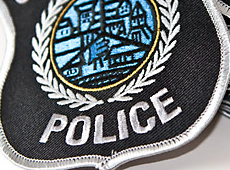 College Park Police Patch